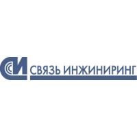 Логотип компании «Связь инжиниринг»