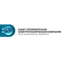 Логотип компании «Санкт-Петербургская Электротехническая компания (СПбЭК)»