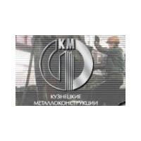 Логотип компании «Кузнецкие металлоконструкции»
