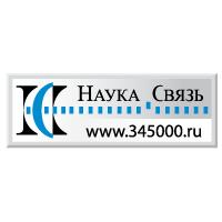 Логотип компании «Наука-Связь Иваново»