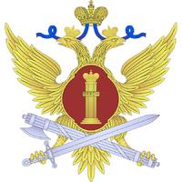 Логотип компании «ФСИН России»
