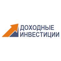 Логотип компании «Доходные инвестиции»