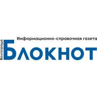 Логотип компании «Блокнот»
