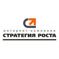 """Логотип компании «Интернет-компания """"Стратегия роста""""»"""