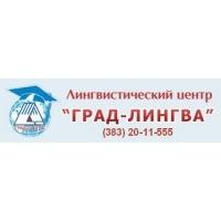 Логотип компании «Град-Лингва»