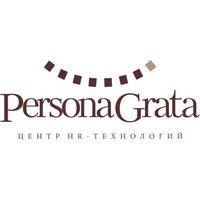 Логотип компании «Persona Grata»