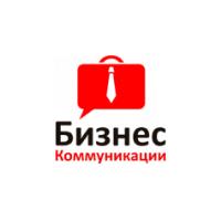 Логотип компании «Бизнес-Коммуникации»