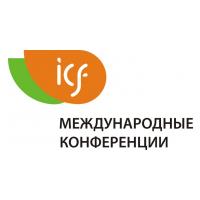 Логотип компании «ICF - Международные конференции»