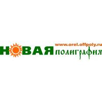 """Логотип компании «ООО """"Новая полиграфия""""»"""