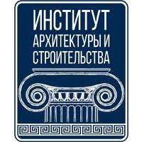 Логотип компании «ИАиС ВолгГТУ»