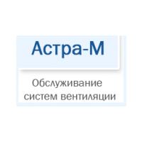 Логотип компании «Астра-М»