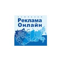 Логотип компании «Реклама Онлайн»