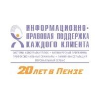 Логотип компании «Агентство деловой информации»