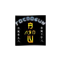 Логотип компании «Не беса»