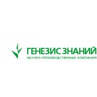 Логотип компании «НПК Генезис Знаний»