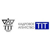 "Логотип компании «Кадровое агенство ""Ти Ай Ти""»"