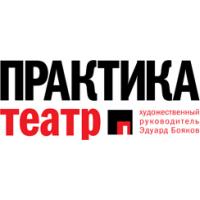 Логотип компании «Театр Практика»