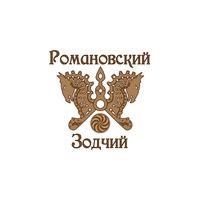 Логотип компании «Романовский Зодчий»