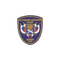 Логотип компании «Петровский кадетский корпус»