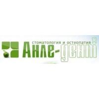 Логотип компании «Анле-Дент»