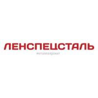 Логотип компании «ЛенСпецСталь»