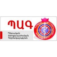 Логотип компании «Государственное здравоохранное агентство»