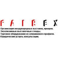 Логотип компании «ФЭРЭКС»
