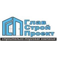Логотип компании «СТК ГлавСтройПроект»