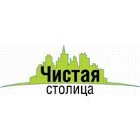 Логотип компании «Чистая Столица»