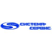 Логотип компании «Cистема Сервис»