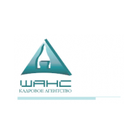 Логотип компании «Кадровое агенство Шанс»