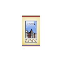 Логотип компании «Елабужский государственный педагогический университет (ЕГПУ)»
