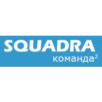 Логотип компании «Squadra»