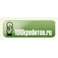 Логотип компании «100Кредитов.ru»