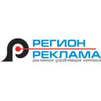 Логотип компании «Регион Реклама»