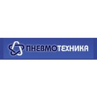 Логотип компании «Пневмотехника»