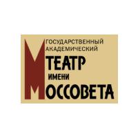 Логотип компании «Государственный Академический Театр им. Моссовета»