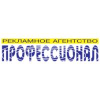 Логотип компании «Профессионал РИА»