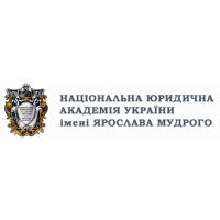 Логотип компании «Национальная юридическая академия Украины им. Ярослава Мудрого»