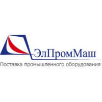Логотип компании «ЭлПромМаш»