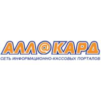 Логотип компании «Алло Кард»
