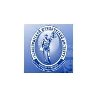 Логотип компании «Новосибирский юридический институт (НЮИ)»