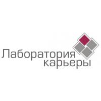 Логотип компании «Лаборатория Карьеры»