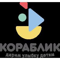Логотип компании «Кораблик»