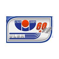 Логотип компании «Ульбинский металлургический завод (УМЗ)»