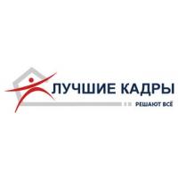 Логотип компании «Лучшие Кадры»