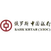 Логотип компании «Банк Китая (Элос)»