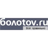 Логотип компании «болоtov.ru»