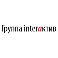 Логотип компании «Группа Интерактив»