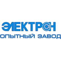 Логотип компании «Опытный завод Электрон»